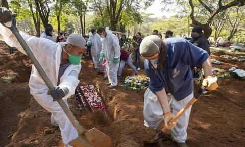 Βραζιλία - Κορονοϊός: Μείωση καταγράφεται στον αριθμό των νοσηλειών και θανάτων από την Covid - 19