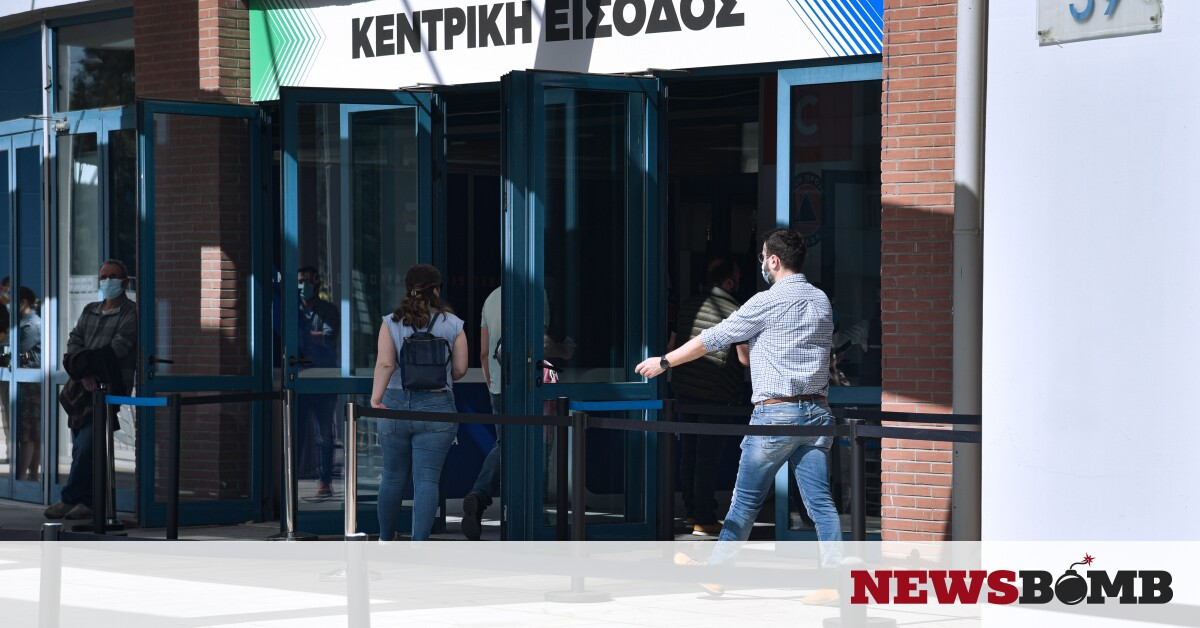 facebookemvolio.gov.gr