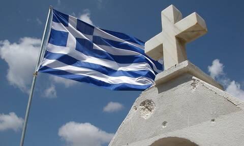 Πάσχα των Ελλήνων και της Ορθοδοξίας: Αγάπη, ελπίδα, αλληλεγγύη - Χρόνια πολλά, Χριστός Ανέστη!