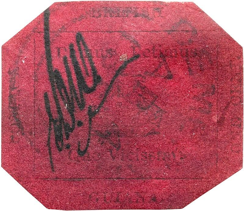 Γραμματόσημο δημοπρασία