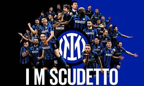 Serie A: Πρωταθλήτρια Ιταλίας η Ίντερ! - Στην κορυφή μετά από 11 χρόνια (videos)