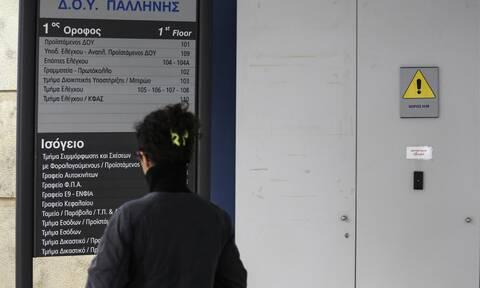 Φορολογικές δηλώσεις 2021: Αντίστροφη μέτρηση για να ανοίξει το Taxisnet - Οι δέκα φοροελαφρύνσεις