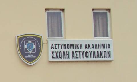 Σχολή Αστυφυλάκων Διδυμοτείχου: Μέχρι 14/5 οι αιτήσεις για τις θέσεις εκπαιδευτικών