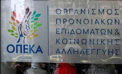 ΟΠΕΚΑ: Μέχρι πότε παρατείνονται τα προγράμματα της αγροτικής εστίας