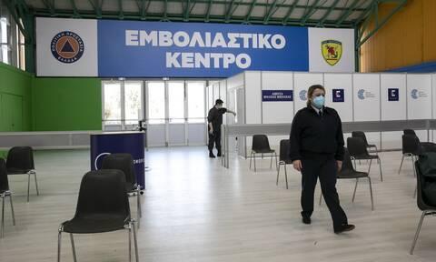 Εμβολιαστικό κέντρο στην Ελλάδα