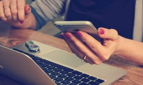 SMS στο 13033: Ποια μηνύματα στέλνουμε για μετακινήσεις, αγορές, άθληση
