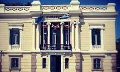 Δήμος Μυτιλήνης