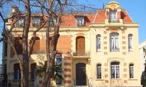 Λαογραφικό και Εθνολογικό Μουσείο Μακεδονίας - Θράκης