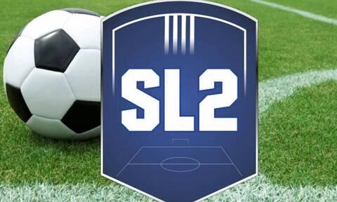 Super League 2: Σώθηκε και μαθηματικά η Παναχαϊκή - Συνεχίζεται η μάχη της παραμονής