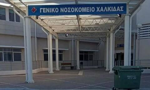 Κορονοϊός – Εύβοια: Νέος θάνατος στο ΓενικόΝοσοκομείο Χαλκίδας