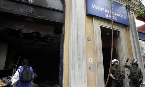 Υπόθεση Marfin: 11 χρόνια μετά την τραγωδία, οι νεκροί ζητούν ακόμα δικαίωση
