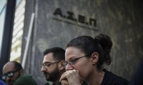 ΑΣΕΠ: Μέχρι σήμερα (5/5) οι αιτήσεις για τις 34 θέσεις εργασίας στη ΕΦΑ Κέρκυρας