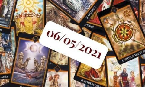 Η ημερήσια πρόβλεψη Ταρώ για 06/05!