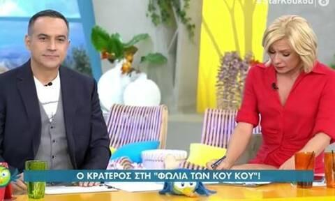 Φωλιά των Κου Κου: «Τέλος» από την εκπομπή ο Κρατερός Κατσούλης - Δάκρυσε η Κατερίνα Καραβάτου