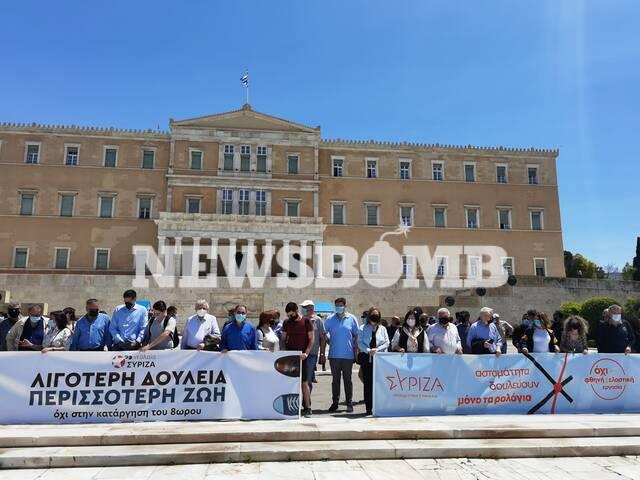 ΣΥΡΙΖΑ Βουλή διαμαρτυρία