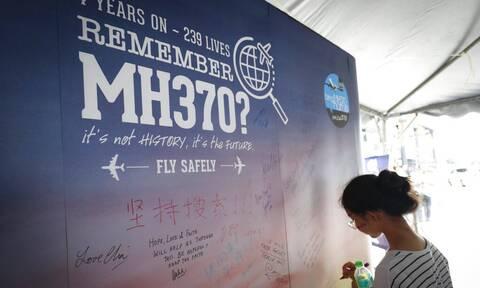 Πτήση MH370: Νέες ανατριχιαστικές αποκαλύψεις για τη μοιραία πτήση