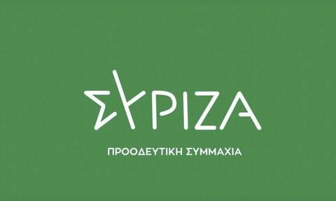 Την άμεση εξιχνίαση της διάρρηξης στο γραφείο Τσακαλώτου ζητά ο ΣΥΡΙΖΑ