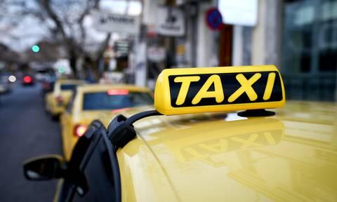 Καταγγελία για Ταξί