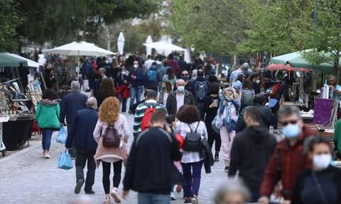 Βόλτα Αθήνα κέντρο
