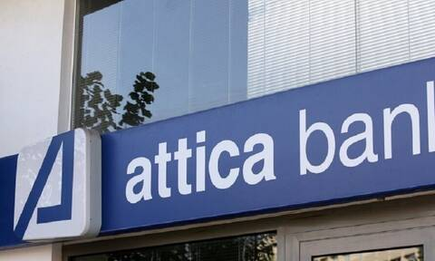 Σε αναστολή διαπραγμάτευσης η μετοχή της Attica Bank – Τι απαντά η τράπεζα