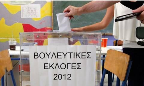 Σαν σήμερα: Οι εκλογές του 2012 - τι άλλαξε στην Ελλάδα;