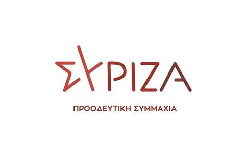 SYRIZA: Government should submit an official proposal to the EU for the lifting of vaccine patents