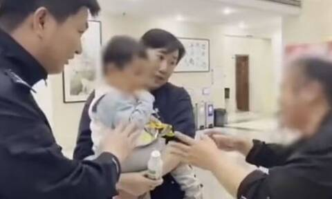 Παιδί Κίνα