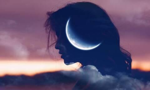 Σήμερα 11/05/21: Νέα Σελήνη στον Ταύρο-Θεαματικές αλλαγές
