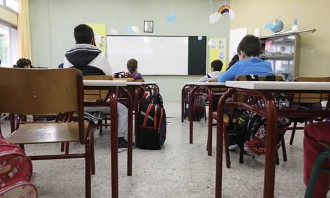 Σχολείο μαθητές Δημοτικό