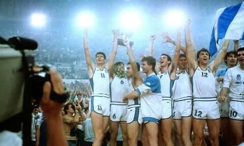 Eurobasket 1987 Ευρωμπασκετ 1987
