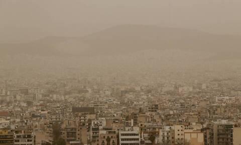 Καιρός Σαββατοκύριακο: Άνοδος της θερμοκρασίας και αυξημένες συγκεντρώσεις σκόνης