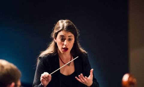 Άννα - Μαρία Γκούνη: Η πρώτη Ελληνίδα μαέστρος στη Συμφωνική Ορχήστρα του Κονρό στο Τέξας