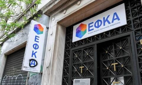 ΕΦΚΑ: Μέχρι την Δευτέρα 10 Μαϊου οι αιτήσεις συνταξιούχων