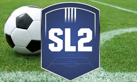 Super League 2: Ρίχνει «βόμβα» ο Χαρδαλιάς - Εισηγείται αναστολή του πρωταθλήματος