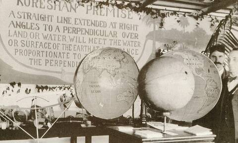 H Θεωρία της Κοίλης Γης: Είναι κούφια στο κέντρο και τι κρύβεται εκεί;