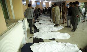 Αφγανιστάν: «Λουτρό αίματος» στην Καμπούλ - Τουλάχιστον 40 οι νεκροί από πολλαπλές εκρήξεις