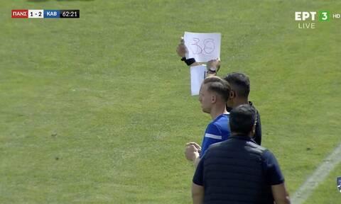 Επική στιγμή σε αγώνα της Football League: Αλλαγή σε κόλλα Α4 (photos)