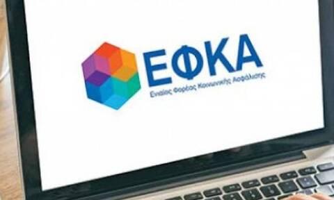 ΕΦΚΑ: Λήγει αύριο (10/5) η προθεσμία αιτήσεων για τις 100 θέσεις εργασίας