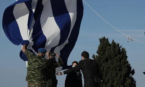 Από την ελληνική σημαία δεν πέθανε κανείς, για την σημαία πέθαναν πολλοί!