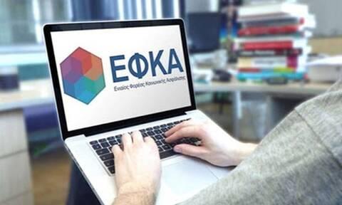 ΕΦΚΑ: Τέλος χρόνου για τις αιτήσεις θέσεων εργασίας συνταξιούχων