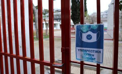 Αιτωλοακαρνανία: Κλειστά έως την Τετάρτη (12/5) όλα τα σχολεία του Δήμου Μεσολογγίου