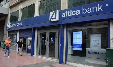 Επανέρχεται σε διαπραγμάτευση η Attica Bank – Η KPMG και η επίπτωση του Artemis