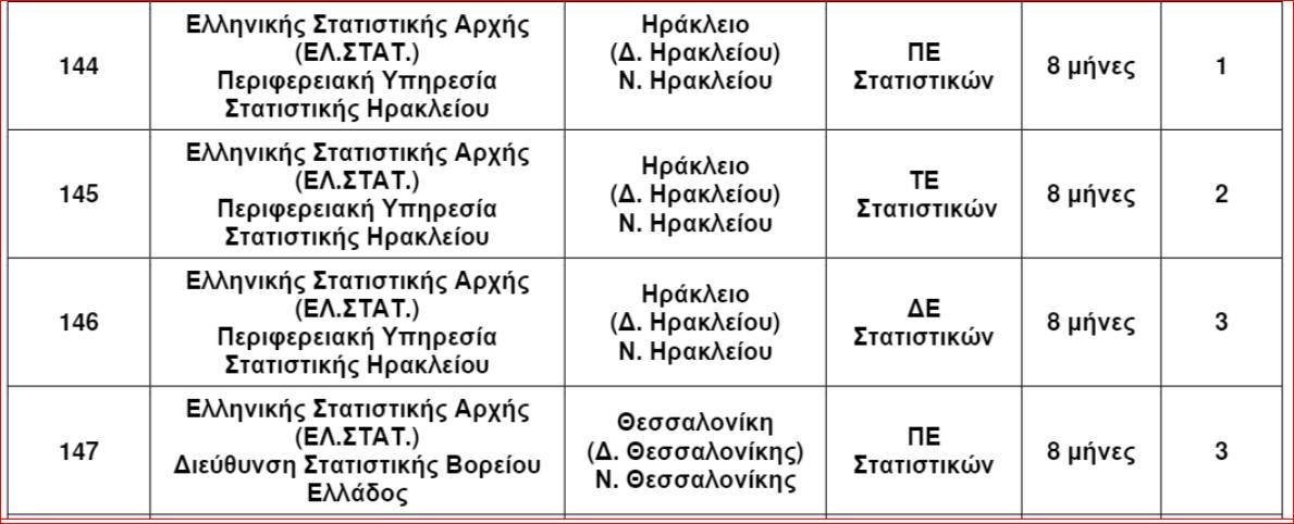10 07 59 image 6098e7d164511