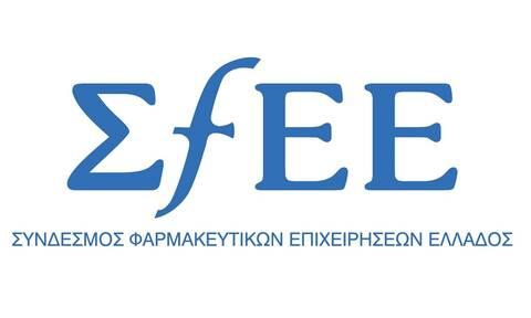 ΣΦΕΕ: Συλλυπητήρια για την απώλεια του Θανάση Λαβίδα