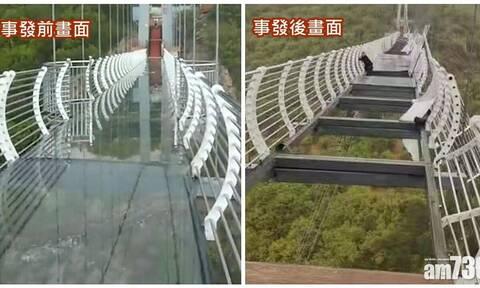 Τρόμος στην Κίνα: Τουρίστας κρέμεται σε γυάλινη γέφυρα που κατέστρεψαν οι άνεμοι