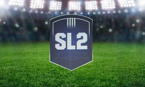 Super League 2: Αυστηροποιούμε τα υγειονομικά πρωτόκολλα και τις ποινές για τους παραβάτες