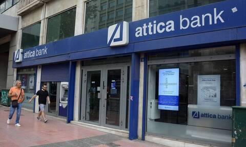 Attica Bank: Βάρος στην υλοποίηση του τριετούς επιχειρηματικού πλάνου