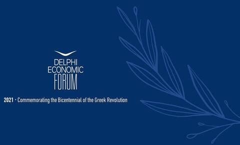 Οικονομικό Φόρουμ Δελφών: Παπαδημητρίου - Να αναπτύξουμε εθνική κουλτούρα καινοτομίας