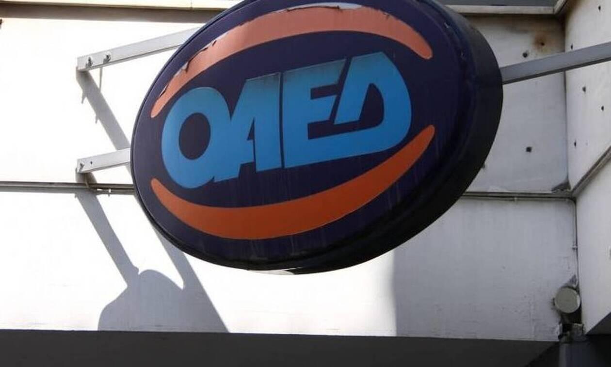 ΟΑΕΔ: Ξεκίνησαν οι αιτήσεις για 2.900 θέσεις στο νέο πρόγραμμα με έμφαση στις γυναίκες