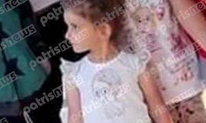 Θλίψη στα Λεχαινά για την 5χρονη Κλαούντια που σκοτώθηκε σε τροχαίο ενώ έκοβε παπαρούνες